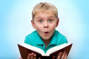 мальчик и книга